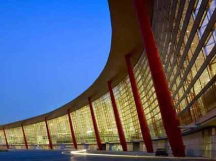 beijin-airport2a.jpg