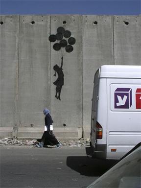 muro2.jpg
