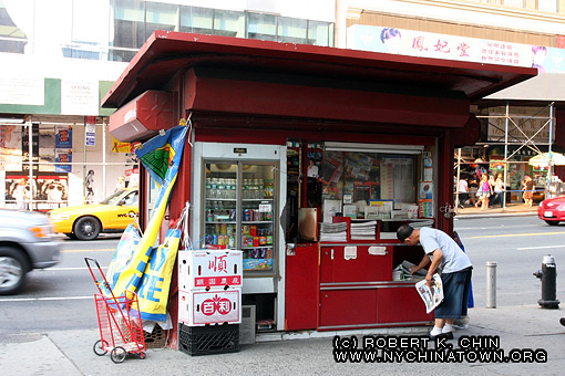 banca-jornal-chinatown