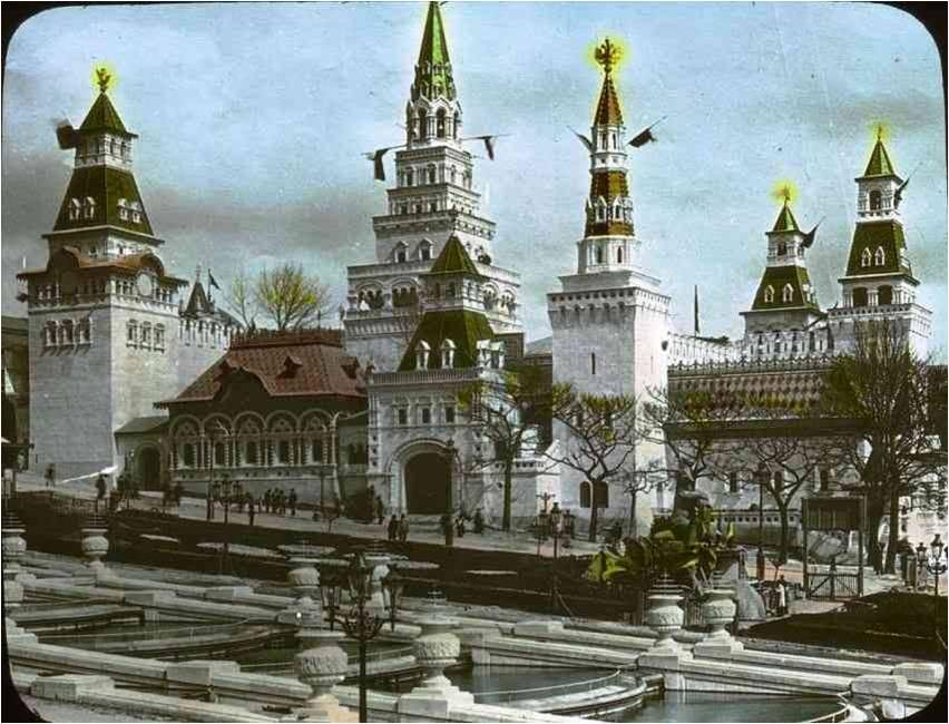 pavilhão russo