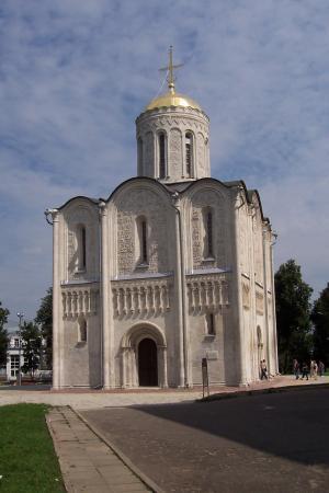 Dimitrievskii atual